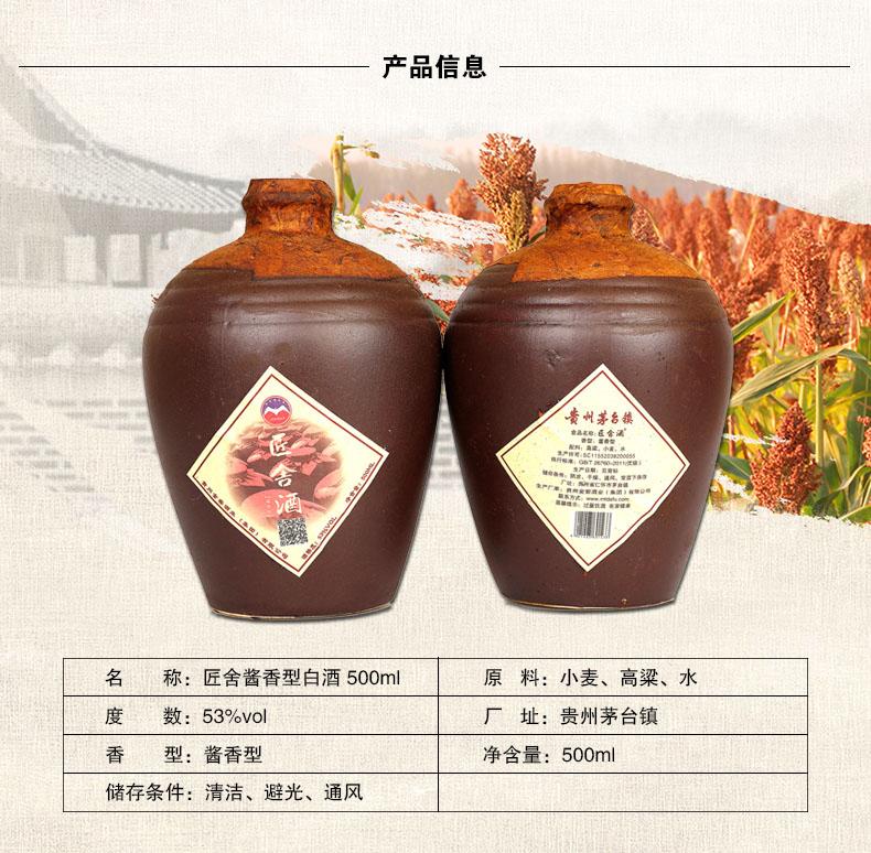 AG亚游集团酒 (2).jpg