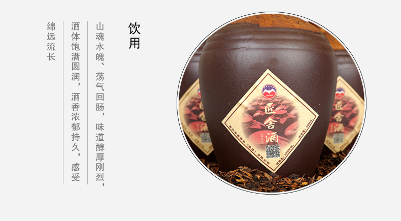 AG亚游集团酒 (1).jpg