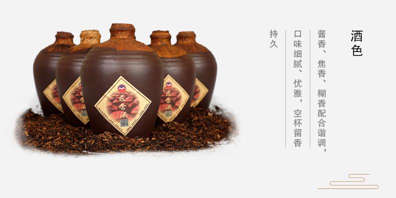 AG亚游集团酒 (8).jpg