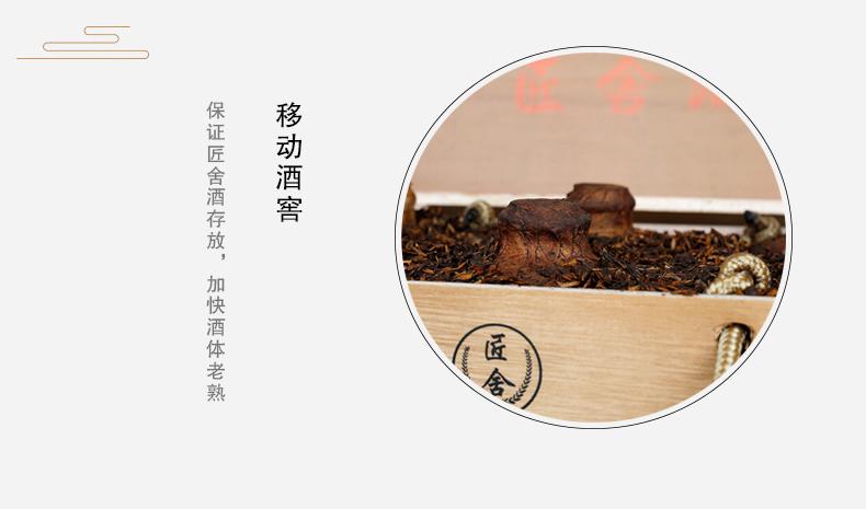AG亚游集团酒 (7).jpg