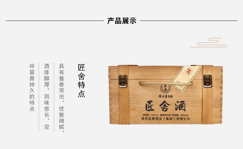 AG亚游集团酒 (5).jpg