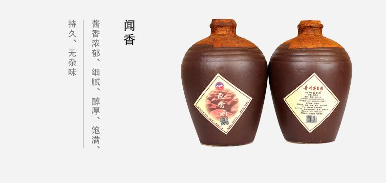 AG亚游集团酒 (9).jpg
