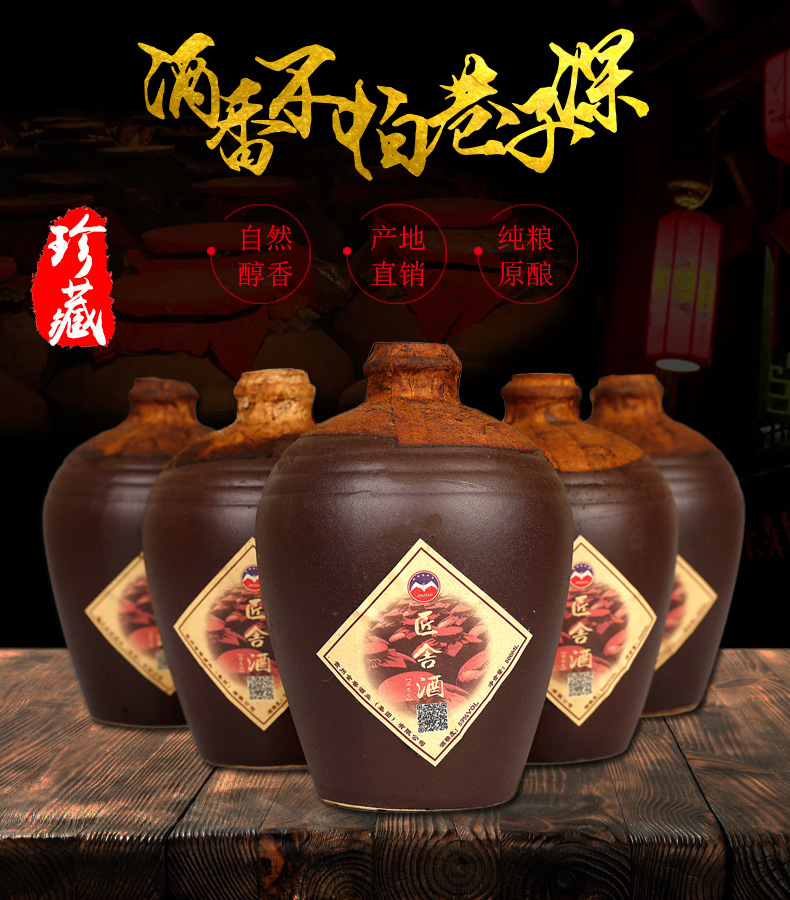AG亚游集团酒 (3).jpg