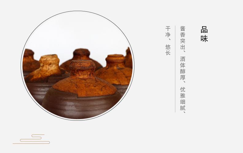 AG亚游集团酒 (10).jpg